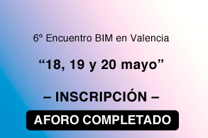 INSCRIPCION EUBIM